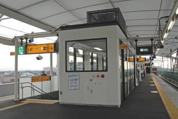 Kyotoyodo09127