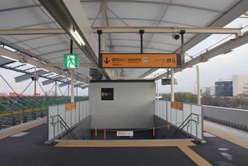 Kyotoyodo09128