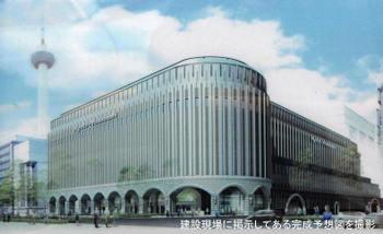 Kyotoyodobashi10011