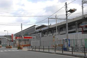 Osakashinosaka100133