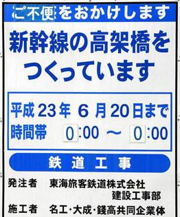 Osakashinosaka100134