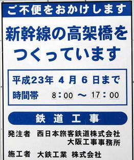Osakashinosaka100135