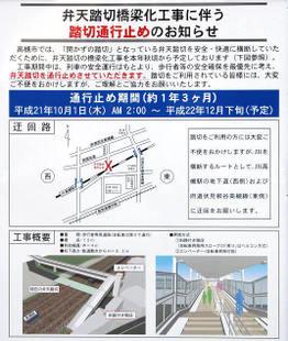 Takatsuki10017