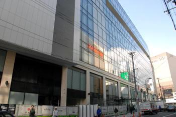 Osakanamba10023