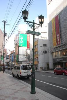 Osakanamba10024