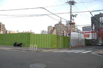 Kobeasahimachi1002121