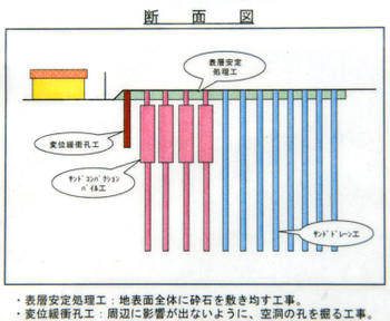 Osakaebie10023