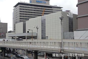 Hankyu1003013