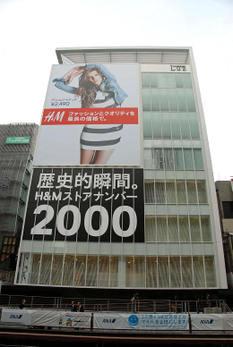Osakahm10032