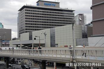 Hankyu1003237