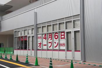 Hiroshimahiroshima10049