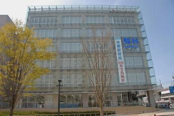 Kyotoaion10046