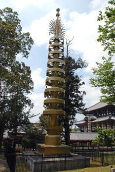Nara10042