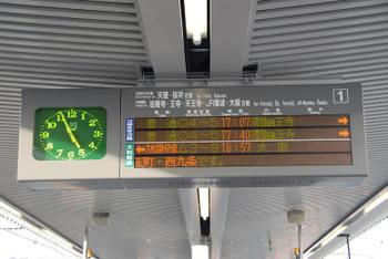 Nara100415