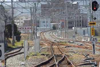 Kyotosagano10041