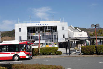 Kyotosagano10044