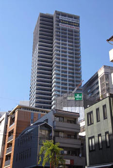 Kobeyamate10053