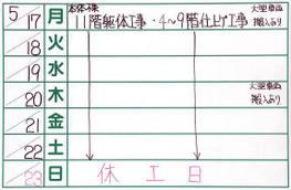 Osakaade10053