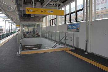 Kintetsu10056