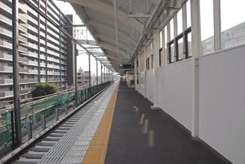Kintetsu10057