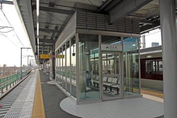 Kintetsu100535