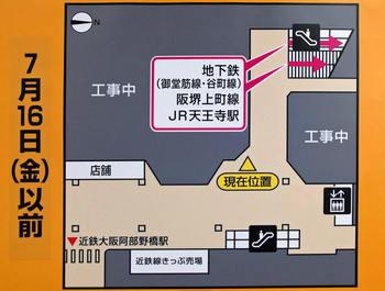 Kintetsu1007178