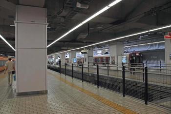 Kyotoeki10075