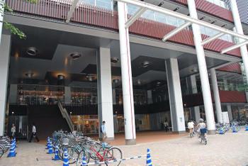 Kyotoaion10073