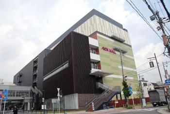 Kyotoaion10076