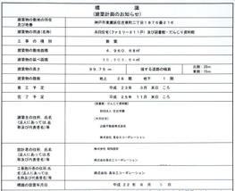 Kobesumiyoshi10084