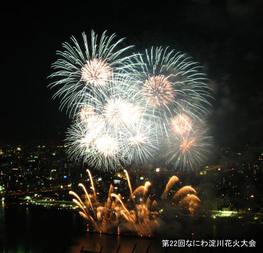 Osakayodogawa10082_2
