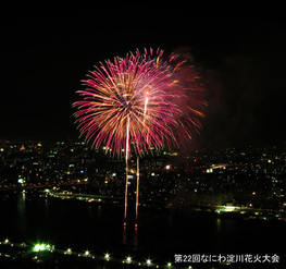 Osakayodogawa10083