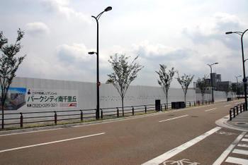 Setsu10082