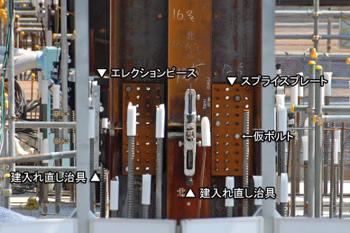 Asahi1008168