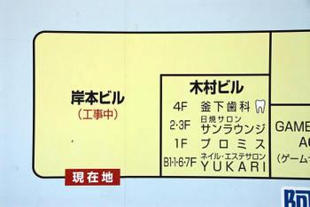 Kintetsu10081610
