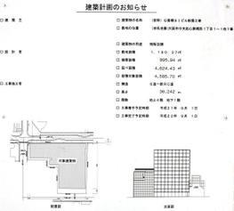 Osakauniqlo10082