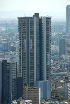 Fukushima1008261