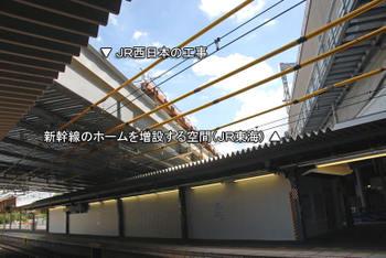 Osakashinosaka100818