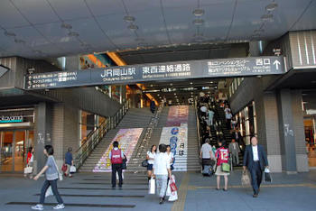 Okayamaeki10099