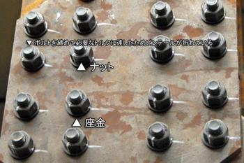 Kobehanshin10093