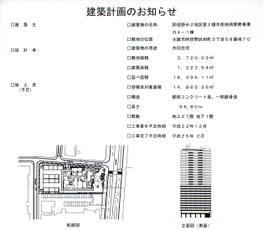 Osakaabeno10092