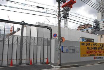 Osakatamatsukuri10092