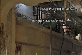 Kobehanshin110510