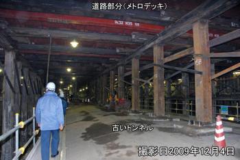 Kobehanshin110511
