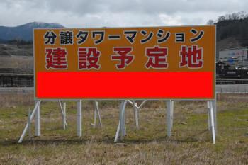 Hikone12044