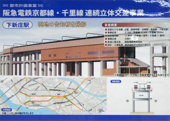 Osakashimo12051