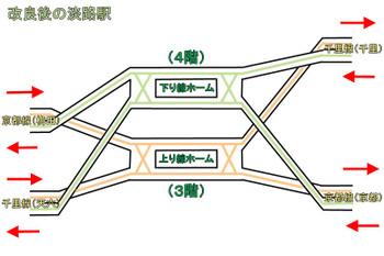 Osakaawaji12055