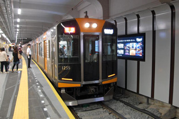 Kobehanshin120611