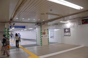 Kobehanshin120614
