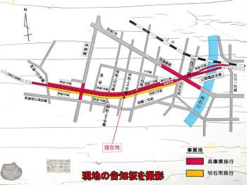 Akashi12111
